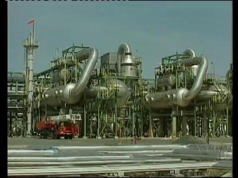 Казахстанская Ассоциация юристов нефтегазовой отрасли