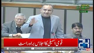 Debate on Alcohol in National Assembly | 24 News HD
