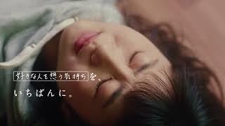いつもの暮らしを、いちばんに。 https://www.shikoku-gas.co.jp/ 料理...
