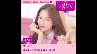 Download lagu [1 HOUR LOOP / 1 시간] 사야(SAya) - Call Me Maybe (여신강림 OST/True Beauty OST)