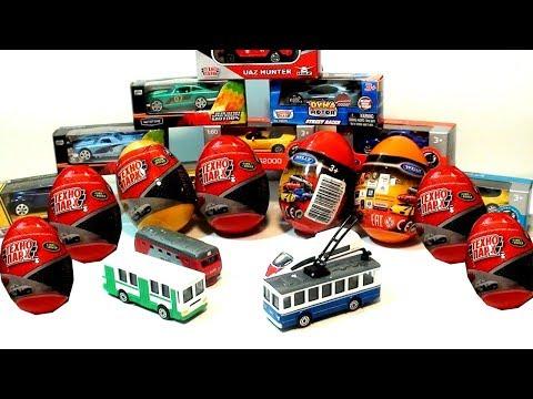 Распаковка Машинок Welly и Техно Парк  Unboxing surprise eggs cars Welly techno park