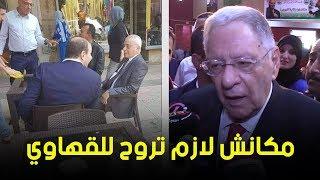 ولد عباس لبوحجة : خلي المؤسسة الثالثة في البلاد في مقامها ..متروحش تشرب القهاوي في الشوارع
