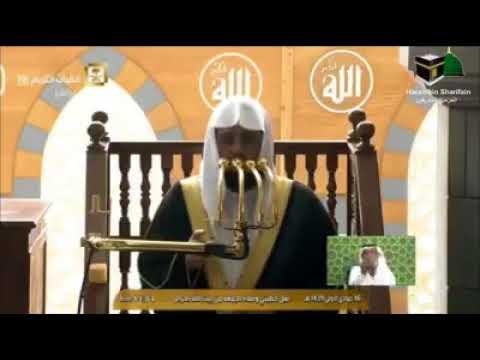 Emotional Dua By Sheikh Khalid Al Ghamdi During Jummah Khutbah Earlier Today