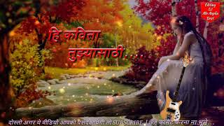 Emotional Letter Of | Girl Her A Boyfriend | Anothar Storry | Full HD | 03.27 minutes Video
