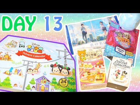 Day 13: Rilakkuma REMENT, Alolan Pokemon, Your Name, Tsum Tsum  24 Days of Magical Blind Box