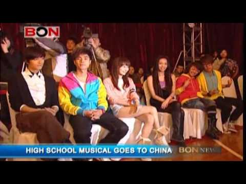 High School Musical Goes To China