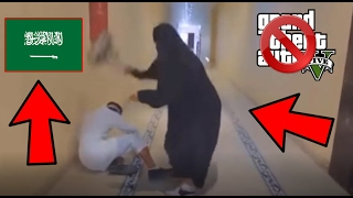 خبر صادم ! بسبب هذه المرأة ستمنع لعبة قراند 5 GTA في الدول العربية (لن تصدق ما حدث)