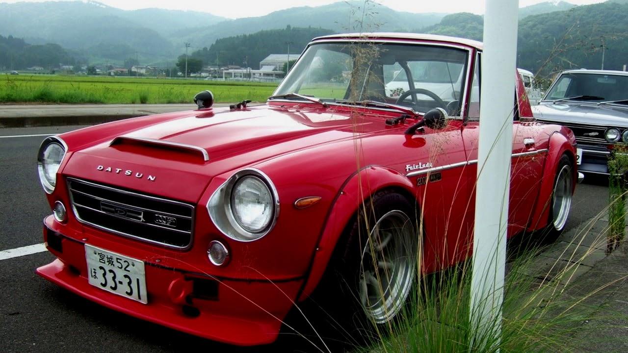 Collectibles 1969 Datsun 2000