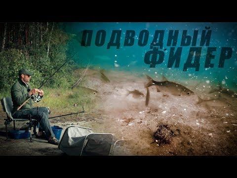 Подводный фидер. Патерностер. Серия 9. Underwater Feeder Fishing.