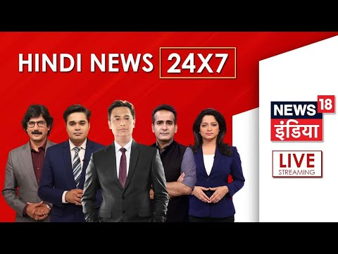 Hindi News LIVE   Poonch Encounter Update   ISI Terror Plan   News18 India LIVE   Breaking News