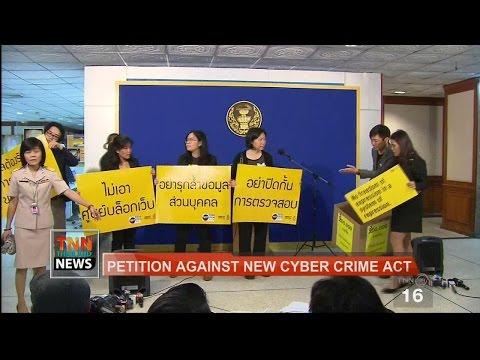 TNN THAILAND NEWS ข่าวภาคภาษาอังกฤษ : Petition Against New Cyber Crime Act