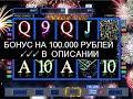 Игровой Аппарат Базар - Игровые Автоматы Вулкан На Деньги. Играть В Слот Аппарат Базар