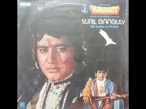 SUNIL GANGULY GUITAR - AB KE BARAS