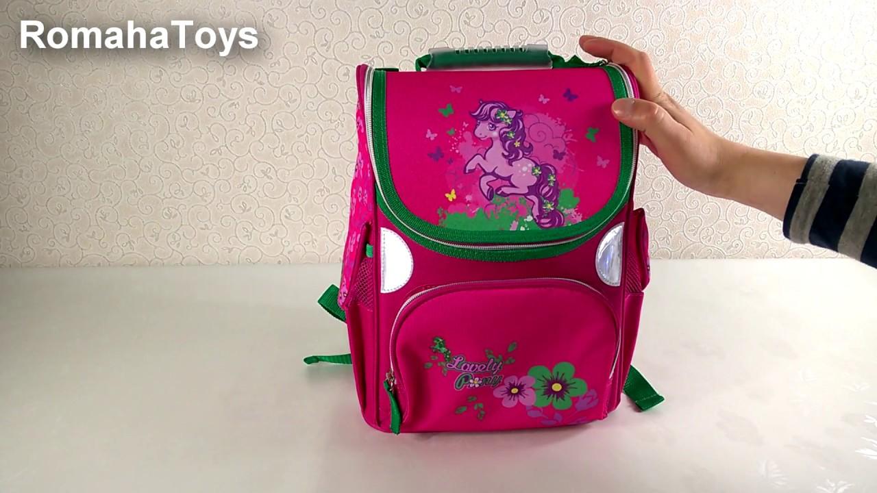 b0788908d9b3 Школьный рюкзак Rainbow 7-505. Видео обзор каркасного ранца. Ортопедический  портфель.