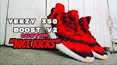 1ef8787fa I ve got SUPREME YEEZYS!! - Crazy Supreme x Adidas Yeezy custom ...