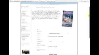 Заказываем Халяву 6 - Каталог для вышиваний и вязаний