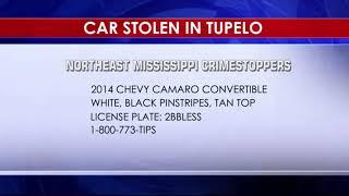 Tupelo Car Thief Suspect Wanted - 8/6/18