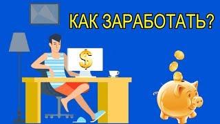 Skype консультации для монетизации услуг и знаний