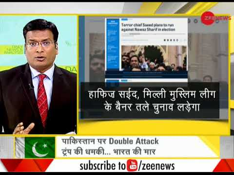 DNA: Hong Kong's Asia Times website reveals Pakistan army's real face