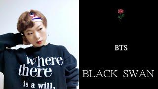  유나 방탄소년단.BTS_블랙스완.BLACK SWAN_하이라이트 안무+연습영상