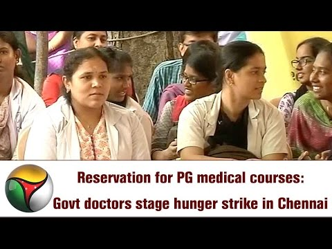 Reservation for PG medical courses: Govt doctors stage hunger strike in Chennai