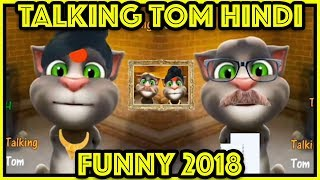 Talking Tom Hindi - New Funny Talking Tom Cat Videos 2018 (5 Hour Special)