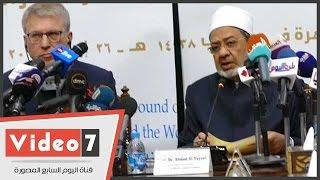 الإمام الأكبر: يحذر من تطور ظاهرة