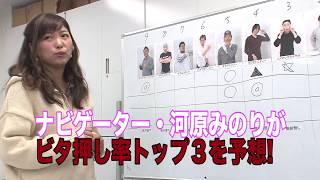 【3月14日発売】「パチスロ必勝ガイドDVD メガトンBOX  Z ~裏切りの共闘者~」予告編