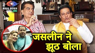 Anup Jalota & Kesar Matharu FULL Press Conference On Relationship With Jasleen In Bigg Boss 12