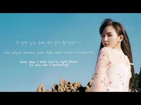 WENDY(웬디) - WHAT IF LOVE (LYRICS) (Han/Rom/Eng)(Touch Your Heart OST)