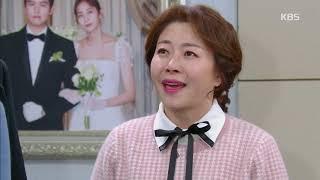 하나뿐인 내편 - 유이 방을 뒤지던게 들킨 차화연, 윤진이!.20181230