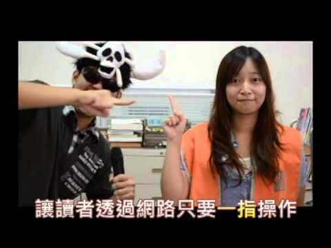 借書爭奪戰:華夏技術學院圖書館館際合作服務與電子書利用推廣