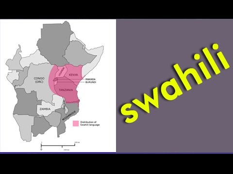 What is Swahili?