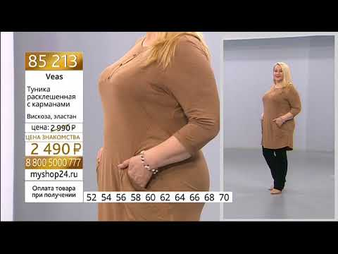 Новая коллекция осенних платьев для каждого случая. Просмотрите каталог вечерних 240 платьев!. Бесплатная доставка в магазины reserved!