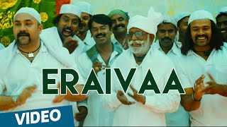 Eraivaa Official Song | Nagaram | Sundar.C, Anuya