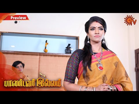 Pandavar Illam - Promo | 4th January 2020 | Sun TV Serial | Tamil Serial