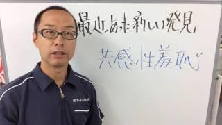 LINEでお気軽にお問い合わせ→https://line.me/R/ti/p/%40abg9714a ○TEL:03-6806-9085 ○FAX:03-6806-9086 ○http://www.art-pla.co.jp 日本経済新聞、NHK『 ...