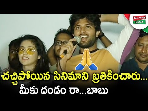 Vijaydevarakonda Lovely Speech | Taxiwala...