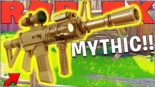 *MYTHIC* FORTNITE WEAPON BETTER THAN LEGENDARY - ROBLOX FORTNITE BATTLE ROYALE (ISLAND ROYALE) #23