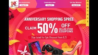 DHgate Anniversary Shopping Spree | 14 Anniversary Promotion Sales