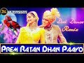 New Love Mixx || Prem Ratan Dhan Payo || Dj Mudassir Free Flp || Desi Dj Night Club
