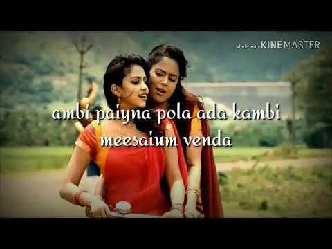 Thaiya Thaka Song Status Vettai Movie Sameera & Amala Paul... Sisters Love