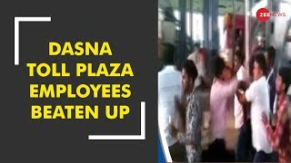 Dasna toll plaza employees beaten up by rich brats
