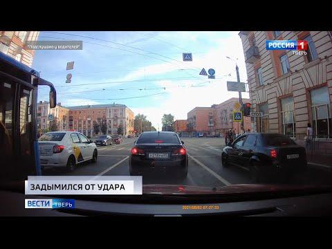 Происшествия в Тверской области   3 августа