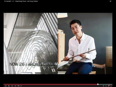 Global Design Trends : Luke Yeung, Thailand