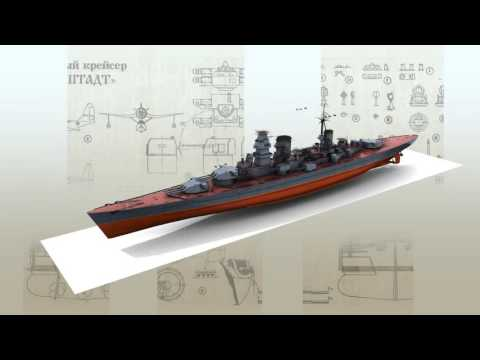 Project 69 For Navygaming TV 62sec