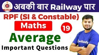 2:00 PM - RPF SI & Constable 2018 | Maths by Sahil Sir | Average