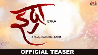 Idra Official Teaser | New Marathi Movies 2018 | Releasing on 28th September