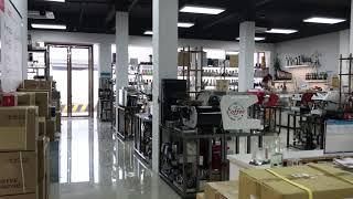 중국커피용품 도매매장