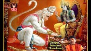 Shri Ram Chandra Kripalu Bhajman-Original-2016 Lord Rama Bhajan-Hemant Chauhan-Lord Rama Song
